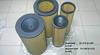 Воздушный фильтр FOTON 3251 K2850