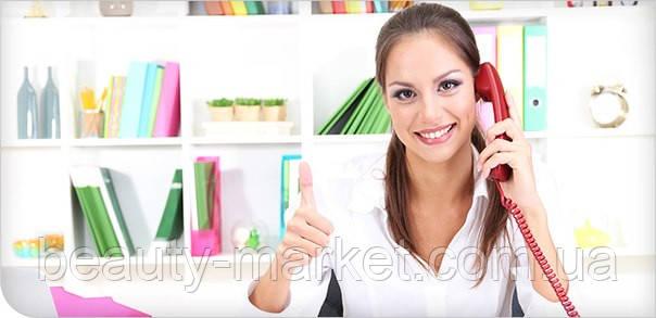 Особенности общения с клиентами администратора в салоне красоты по телефону