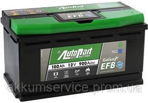 Аккумулятор автомобильный Autopart EFB 100AH R+ 900А Start-Stop