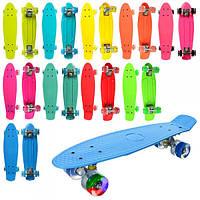 Скейт Пенни борд Penny board, с бесшумными светящимися колесами