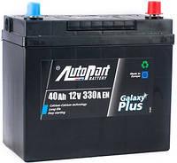 Аккумулятор автомобильный Autopart Plus Japan 40AH L+ 330А