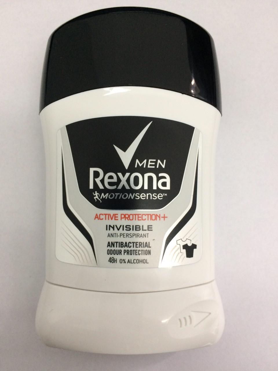 Твердый мужской дезодорант антиперспирант  Rexona 50 мл. (Рексона Невидимый на черном и белом)