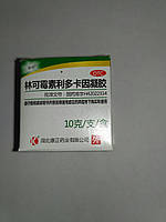 Китайская зелёнка Антисептический гель 10 гр., фото 1