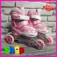 Ролики Skates р. 28-31 (розовые) 3003