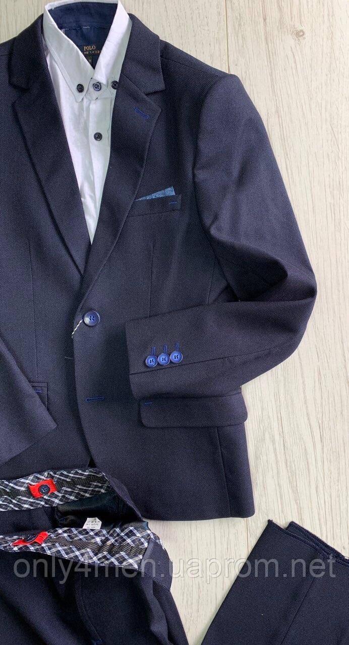 Класичний костюм для хлопчика 146-170см