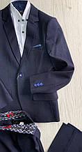 Классический костюм для мальчика  146-170см