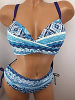 Купальник для большого бюста Комбицвет 58812 синий на  48  размер.