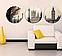 Картина из нескольких частей Круглая 3 модуля 40 смØ Лондон, фото 2