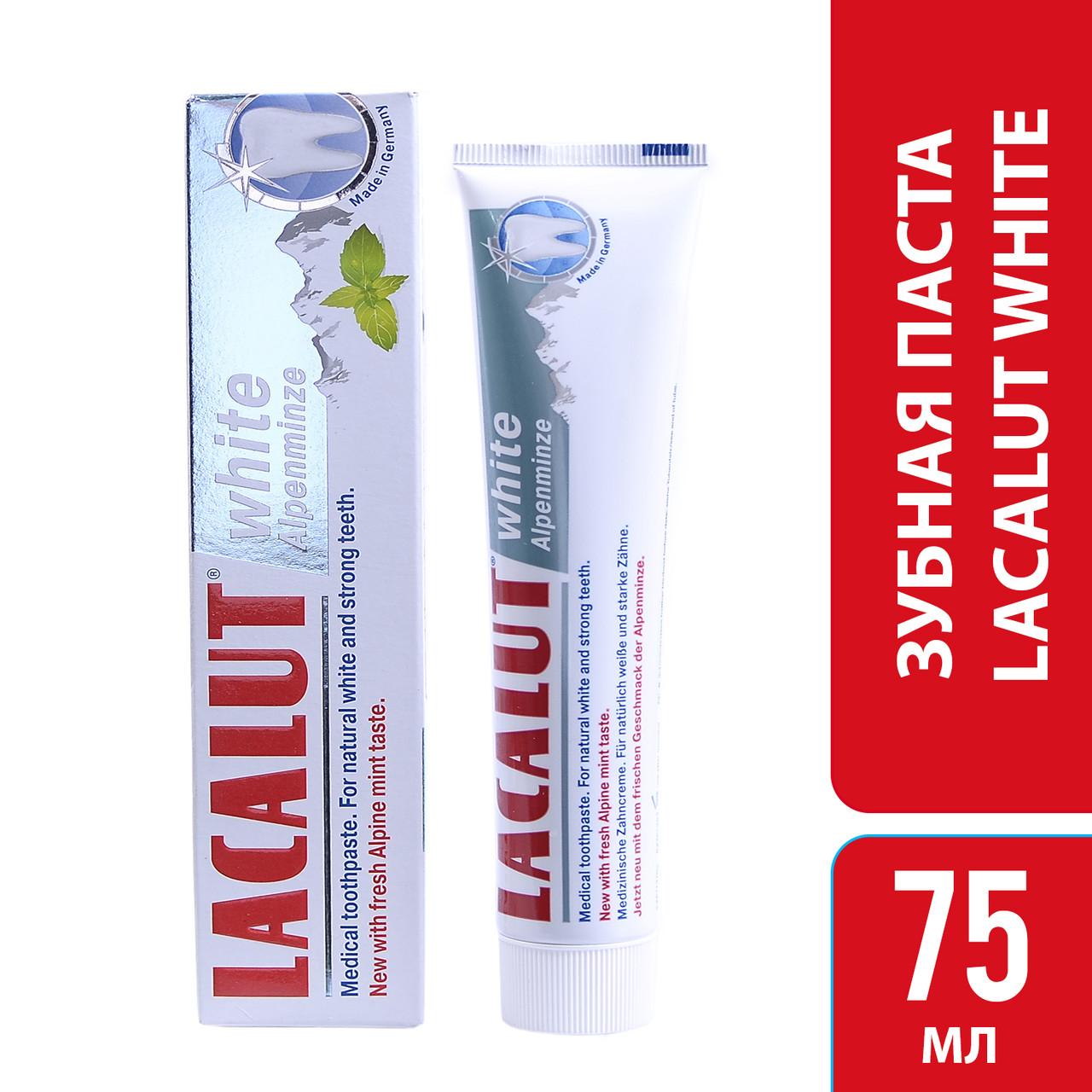 Лакалут вайт альпийская мята зубная паста 75 мл, 1 шт.