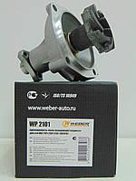 Weber WP 2101 Водяной насос (помпа) ВАЗ 2101