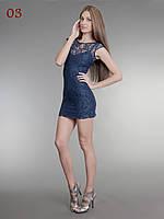 Женское короткое гипюровое платье синее