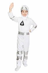 Костюм Космонавта для мальчика