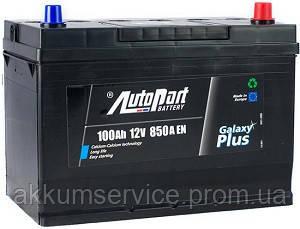 Аккумулятор автомобильный Autopart Plus Japan 100AH R+ 850А