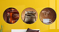 Картина модульная для кухни Круглая 3 модуля Кофе