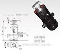 Гидроцилиндр подъема кузова КАМАЗ 452802-8603010, фото 1