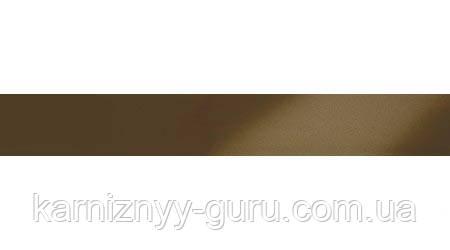Декоративная накладка 5 см. ОМ, СМ. Коричневый металик