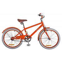 Детский велосипед Дорожник 20 ARTY рама-11,5 2019 оранжевый (OPS-FRK-20-085)