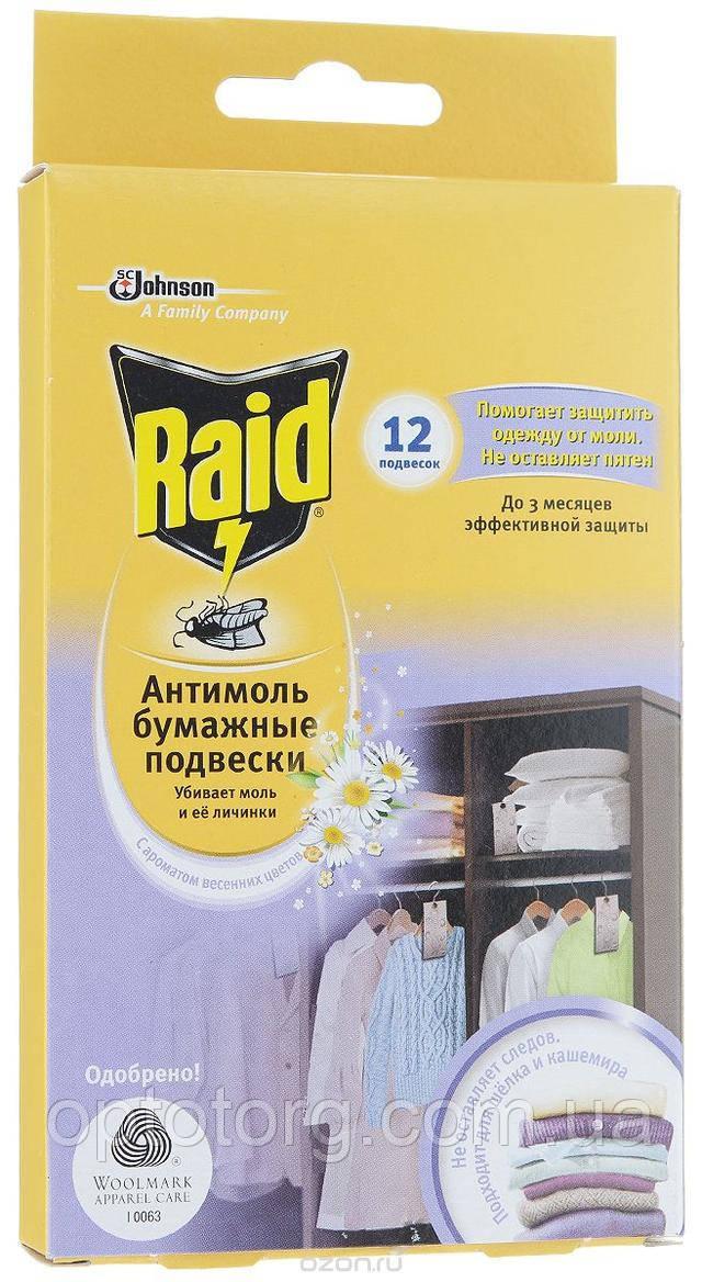 защита от моли рэйд raid протект подушечка антимоль кедр, лаванда