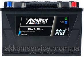 Акумулятор автомобільний Autopart Plus 125AH 950А