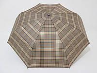Зонт механика клетка 3 сложения
