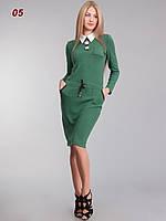 Платье офисное шерсть зеленое