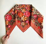 Заветная мечта 1821-4, павлопосадский платок шерстяной  с оверлоком, фото 8