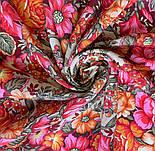 Заветная мечта 1821-4, павлопосадский платок шерстяной  с оверлоком, фото 6