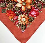 Заветная мечта 1821-4, павлопосадский платок шерстяной  с оверлоком, фото 5