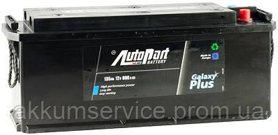 Аккумулятор автомобильный Autopart Plus 135AH 800А