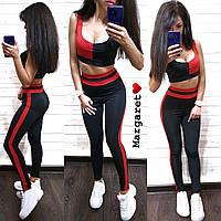 Двухцветный женский костюм для фитнеса и спорта с топом 9SP616, фото 1