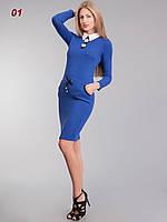 Платье офисное шерсть синее, фото 1