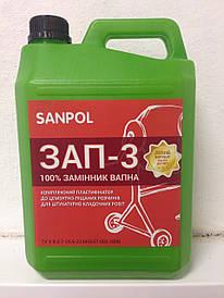 Заменитель извести для штукатурно-кладочных работ ЗАП-3 (5 л)
