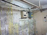 Инъекционная гидроизоляция трещин, швов в бетоне и кирпиче