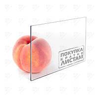 Монолитный поликарбонат Киви, прозрачный, лист 2.05 х 3.05 м, 2 мм
