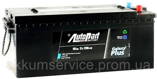 Аккумулятор автомобильный Autopart Plus 185AH 1200А