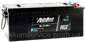 Акумулятор автомобільний Autopart Plus 185AH 1200А