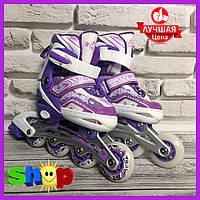 Ролики для детей Mondays Skates р. 28-31 цвет фиолетовый (3003), фото 1