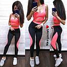 Женский яркий костюм для фитнеса лосины и топ 9so615, фото 3