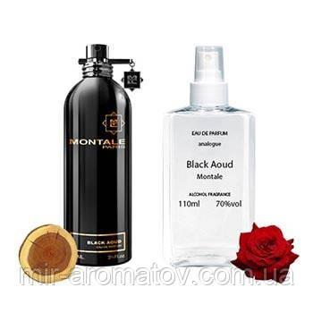 №146 Женские духи на разлив Montale Black Aoud  110мл