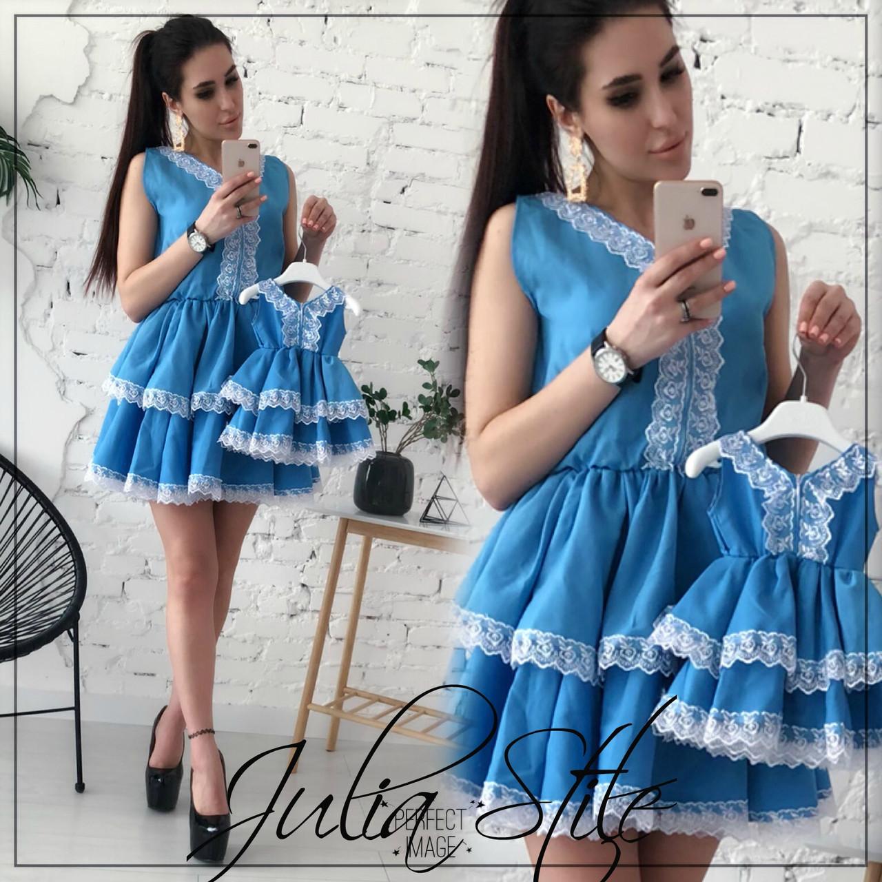 Набор для мамы и дочки платье с двойной пышной юбкой 28md32