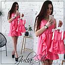 Летнее платье для мамы и дочки с оборками 28md37, фото 5