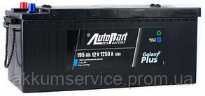 Аккумулятор автомобильный Autopart Plus 195AH 1250А