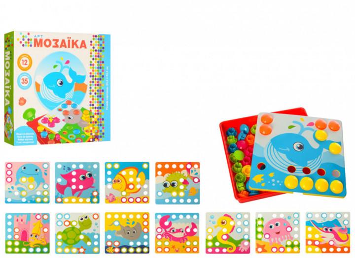 Детская мозаика 66848 Морские животные 12 картинок