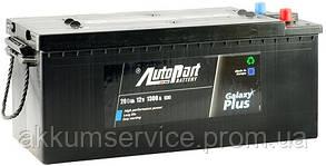 Аккумулятор автомобильный Autopart Plus 200AH 1300А