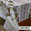 Клеенка (2919EF) силиконовая, без основы, рулон. Китай. 1,37м/30м