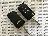 Корпус выкидного ключа для Chevrolet Camaro, Corvette, Volt (Шевролет Камаро, Корвет, Вольт) 4 + 1 кнопки