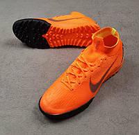 Сороконожки MercurialX Superfly 360 Elite, оранжевый, пластиковые шипы, беговые, футбольные