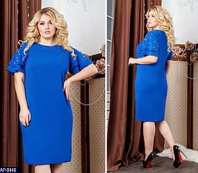 Платья больших размеров в Украине