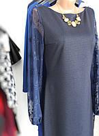 Красивое синее платье с кружевными рукавами
