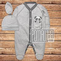 Человечек 56 0-1 мес и шапочка на выписку из роддома для новорожденного мальчика из ИНТЕРЛОК 4637 Серый